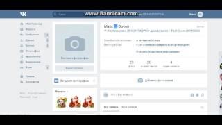 Аккаунт подтвержден администрацией сайта вконтакте как сделать создание сайтов програмка