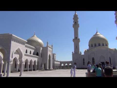 Белая мечеть г Болгары Республика Татарстан. White Mosque Bolgar Tatarstan.
