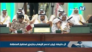 وزير الداخلية البحريني: الخليج يواجه تحديات تنطلق من الأراضي الإيرانية والعراقية