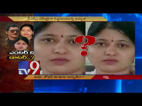 jayalalitha daughter shobana, marriage, daughter of Jayalalitha