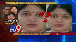Woman claims to be Jayalalitha and Sobhan Babu's daughter, ready for DNA test - TV9
