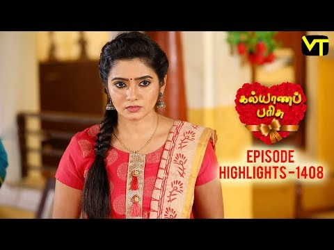 Kalyanaparisu Tamil Serial Episode 1407 Highlights on Vision Time. Let's know the new twist in the life of  Kalyana Parisu ft. Arnav, srithika, SathyaPriya, Vanitha Krishna Chandiran, Androos Jesudas, Metti Oli Shanthi, Issac varkees, Mona Bethra, Karthick Harshitha, Birla Bose, Kavya Varshini in lead roles. Direction by AP Rajenthiran  Stay tuned for more at: http://bit.ly/SubscribeVT  You can also find our shows at: http://bit.ly/YuppTVVisionTime    Like Us on:  https://www.facebook.com/visiontimeindia