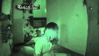"""납량특집 엑소시스트 - """"Exorcist 2012"""" Ep.3: 위험하고 강력한 강령술, 혼자하는 숨바꼭질"""