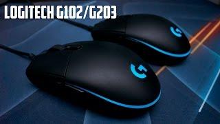 Logitech G203/G102 gaming mouse - PRIMA IMPRESIE
