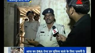 DNA: Comparative analysis of Indian police and US police