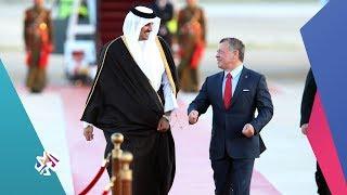 العربي اليوم│الأردن يعين سفيرا جديدا في الدوحة في إطار إعادة العلاقات إلى طبيعتها
