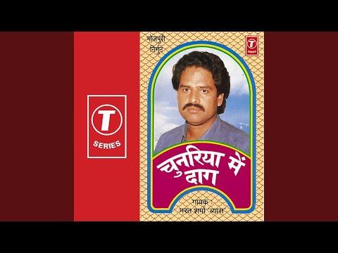 Ghare Baithal Roveli Gujriya Ho
