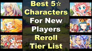Dragalia Lost - Best 5* Characters For New Players - Reroll Tier List