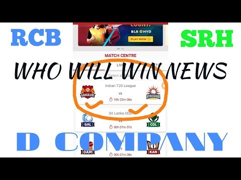 RCB VS SRH DREAM11 TEAM PREDICTION IPL 2018 51ST MATCH(17th May 2018)!!!! WHO WILL WIN REPORT