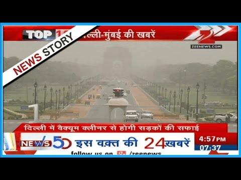 Delhi roads to get cleaned by vacuum cleaner, process to begin in 2-weeks