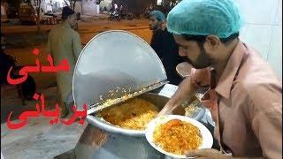 Best Biryani in Town  Madni Biryani Center, Bufferzone, Karachi  مدنی بریانی  Samraa
