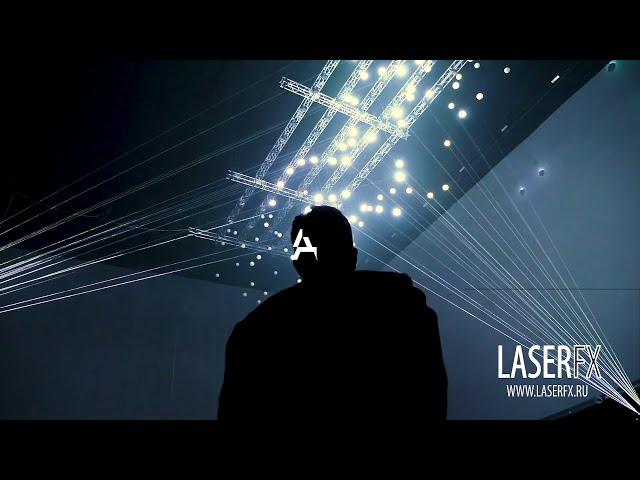 Трэкинг кинетических шаров лазером на Alfa Business Forum