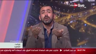تعليق يوسف الحسيني على رفض والد الطالبة مريم فتح الباب لمنحة الدراسة بجامعة أمريكية