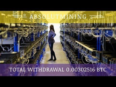 AbsolutMining.com отзывы 2019, mmgp, обзор, Bitcoin Cloud Mining, Live Withdraw + 0 001190 BTC