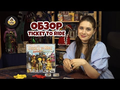 Обзор: Ticket to Ride Junior: Европа