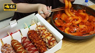 분모자엽떡 만들어 명랑핫도그랑.. Softest noodles in the world.. Corn dog & Tteokbokki Cinema Mukbang DoNam 시네마먹방