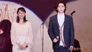 帝劇10・11月公演 ミュージカル『マリー・アントワネット』製作発表記者...
