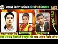 NEW LOKDHORI SONG PARYAU_JALAIMA COMPOSE BY KHGENDRA BISHWKARMA [ SUNIL TEACH NEPAL ]