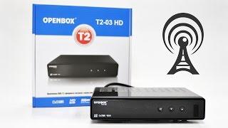 Цифровой эфирный DVB-T2 ресивер Openbox T2-03(, 2016-03-29T07:21:36.000Z)