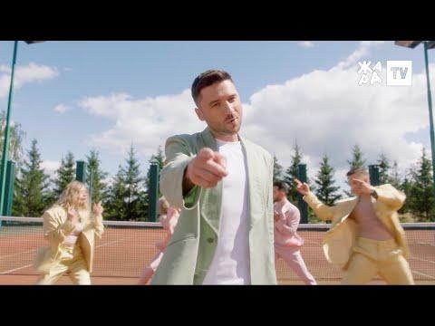 Смотреть клип Сергей Лазарев - Я Не Могу Молчать