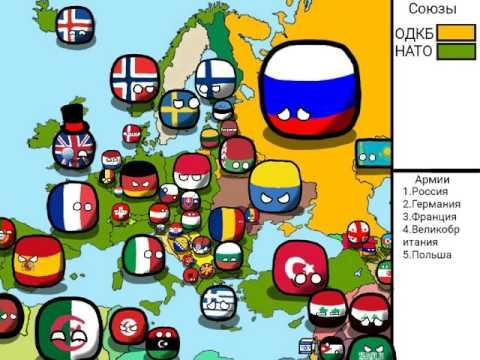 Будущее Европы
