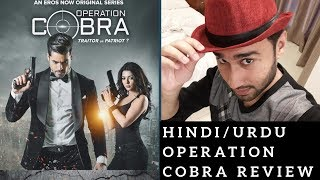 Operation Cobra (2019) - Review Hindi Urdu