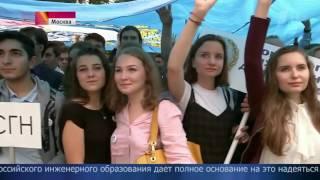 Сергей Нарышкин поздравил первокурсников и преподавателей знаменитой Бауманки