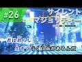 サイレントマジョリティー / 欅坂46 練習用制作カラオケ