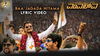 MLA Baa Jagada Niyama Lyric | Pratham | Sonal | Vikram Subramanya | Mourya