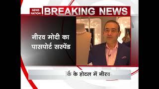 Nirav Modi in New York, says reports
