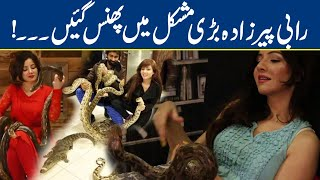 Actress Rabi Peerzada In Great Trouble Over Possession of Exotic Pets