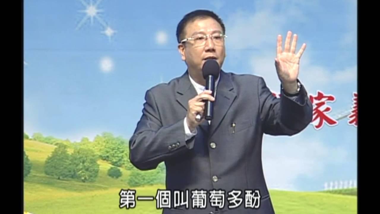清涼音文化 傅家義老師:健康是成功的基石!七子登科的圓滿人生 - YouTube