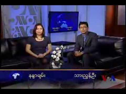 Burmese TV Magazine - August 1st Week Program