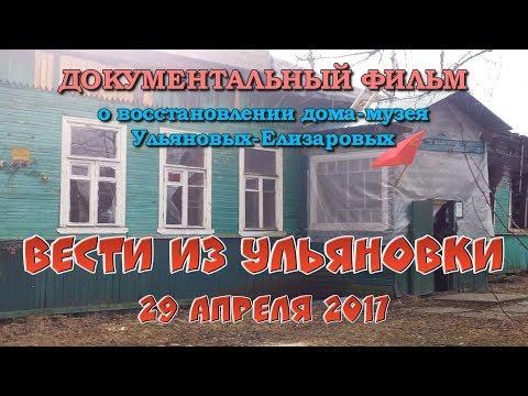 История России и СССР. онлайн-видео intellect-