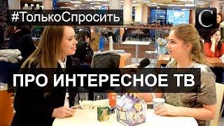 видео Интервью с интересными людьми Ярославля