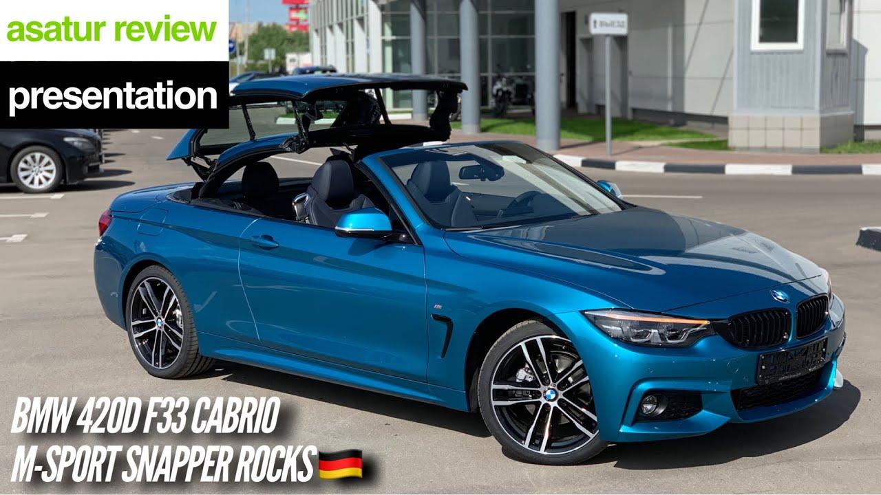 bmw 420d m sport cabrio