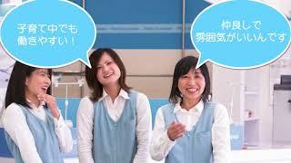 ピュアクリーニング店頭(デジタルサイネージ)