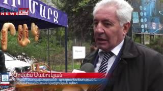 Slaq am Բիզնես համայնքի խնդիրներն ու վարչապետի հորդորները