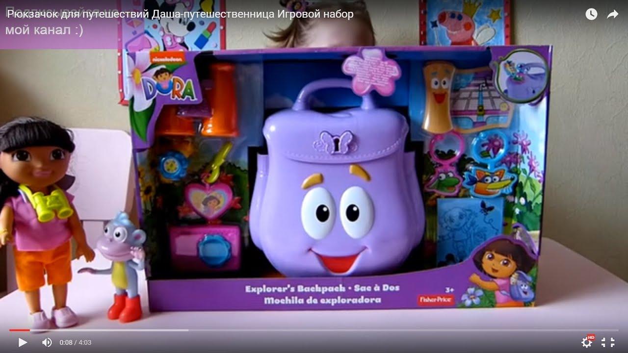 Интернет-магазин кораблик предлагает детские товары по доступным ценам: комод little angel «даша-путешественница» 4 ящика купить с доставкой по москве, санкт-петербургу и всей россии.