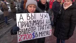 Смотреть видео Санкт Петербург против повышения тарифов онлайн