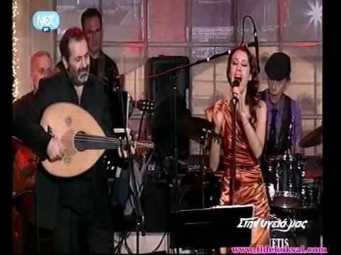 Haig Yazdjian & Fide Köksal - Yareh Mardou Yara Kuta