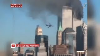 Казахстанка, погибшая в теракте 11 сентября 2001 года