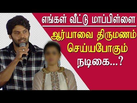 Mr Chandramouli movie audio launch tamil news redpix  enga veetu mapillai