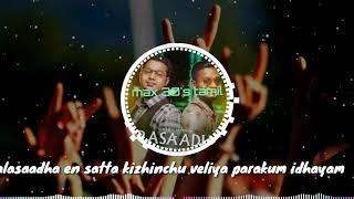 Orasada remix song