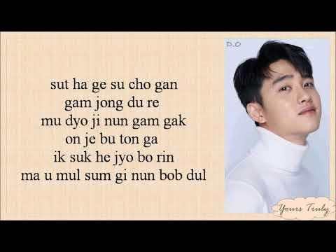 D.O. (EXO 디오) - That's Okay (괜찮아도 괜찮아) Easy Lyrics