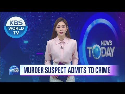 Serial Murder Cases [KBS WORLD News Today / ENG / 2019.10.02]