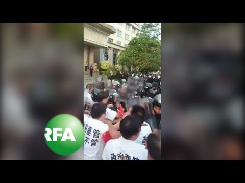 Police, Land Protesters Clash in Guangdong | Radio Free Asia (RFA)