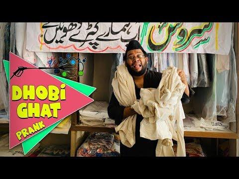 | DHOBI GHAT Prank | By Nadir Ali & Team In | P4 Pakao | 2019