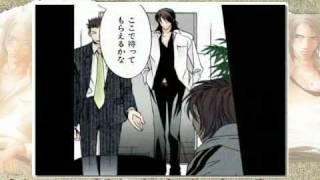 極上戀人01-2