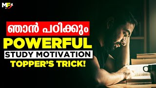 STUDY MOTIVATION | Powerful Malayalam Motivational Video #studymotivation #malayalammotivation